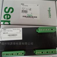 MCS025施耐德综保模块附件MES120 MES114F