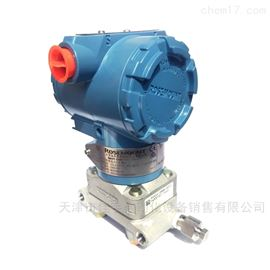 Rosemount差压 压力变送器3051TG3A2B21AB4K5M5