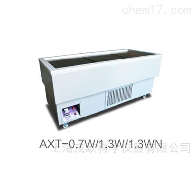 AXT-0.7/1.3W/1.3WN/1.3/2L澳柯瑪血液低溫操作台