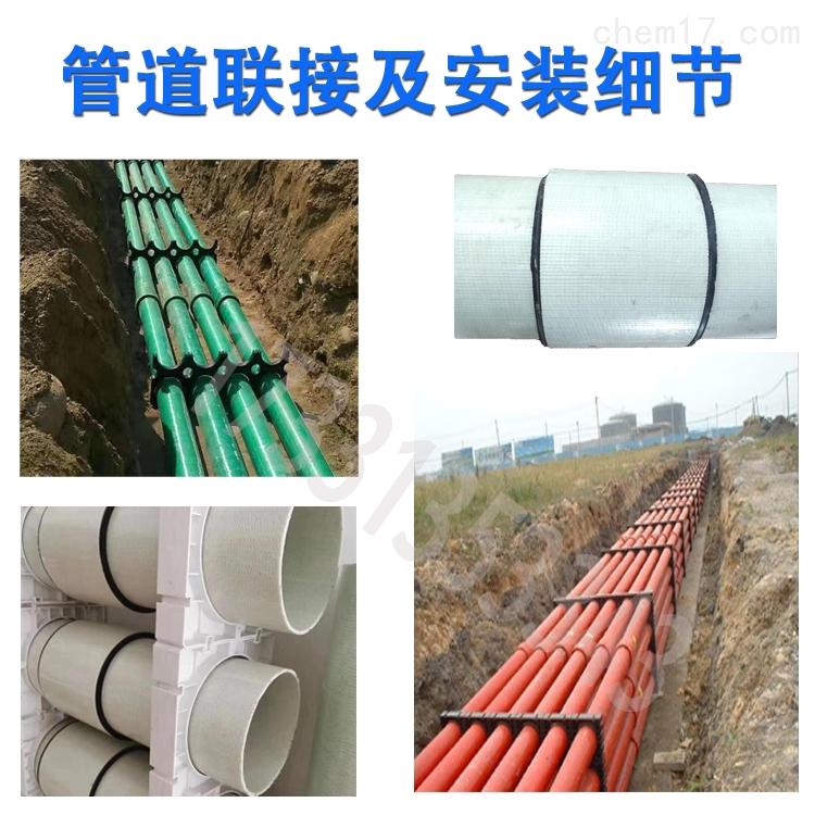 <strong><strong>上海玻璃钢排尘管道厂家报价</strong></strong>