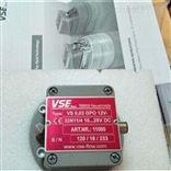 原装VSE威仕流量计VS2GPO12V12A11/X-24现货