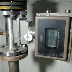 GRF天然气流量计厂家