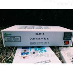 实验室用国标法COD恒温加热器
