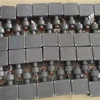 101NN-EE3-M4-C1ASOR差压开关458362-SG9FG6,压力传感器