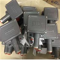 BH-041003-041SOR压力开关6NN-EE3-N4-C2A