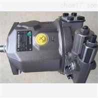 R900923875 4WH 16 E7XREXROTH力士樂泵