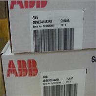 DI831ABB DCS模块PM813F