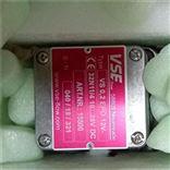 VSE威仕流量计VS4GPO12V12A11/5 24V现货