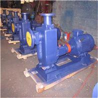 ZW自吸式排污泵