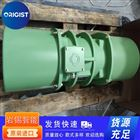 arol automazione气缸MD50/22RK500SH2