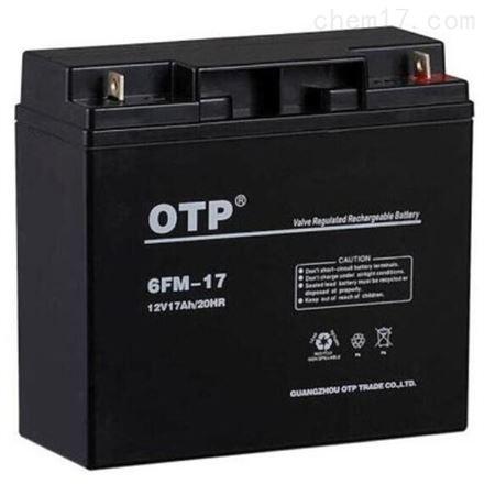 OTP电池12V38AH 6FM-38  UPS EPS直流屏专用