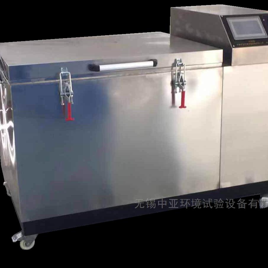超低温液氮箱