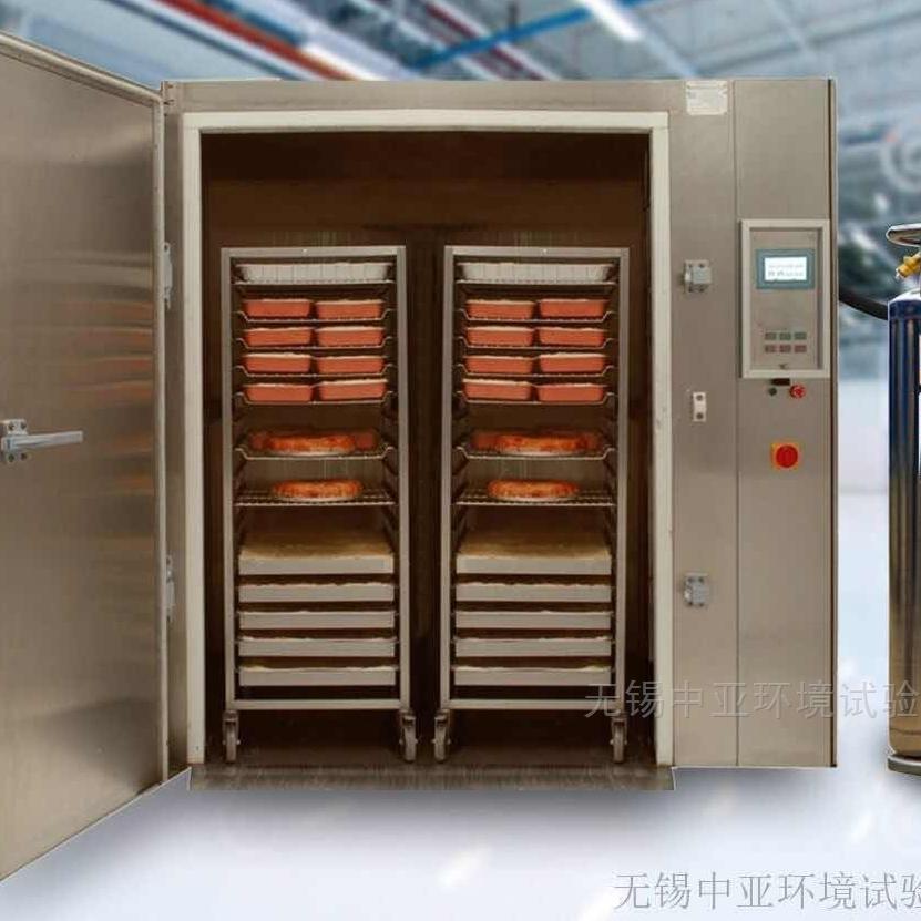 柜式速冻设备
