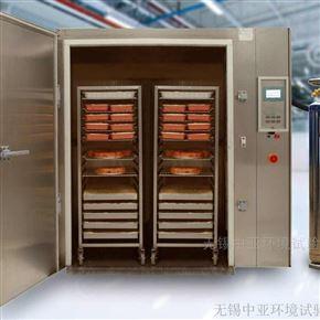 ZY/SDG-150柜式速凍設備