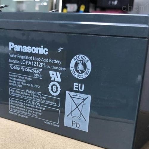 松下蓄电池LC-PA1212全国联保
