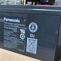 LC-PA1212松下蓄电池LC-PA1212全国联保