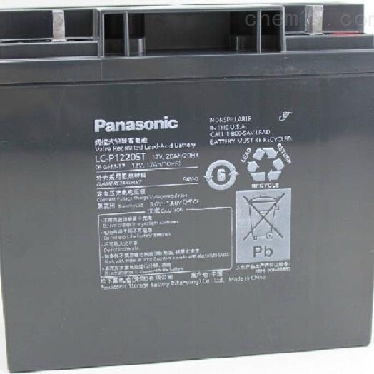 松下蓄电池LC-P1220技术应用