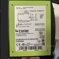 G2UM300VL20 24-240VAC/DCTELE监控继电器赤象工业大量现货