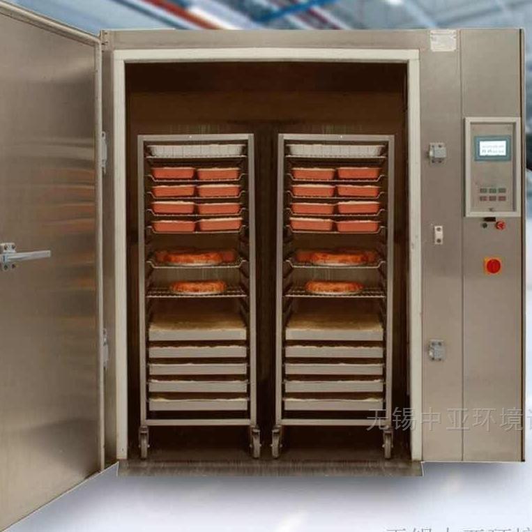柜式液氮深冷設備