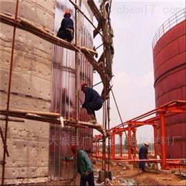 专业罐体保温施工厂家详细介绍施工方法
