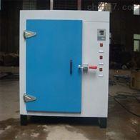 QS-TP-80L上海CO2培养箱、生化真空干燥箱专业直销商