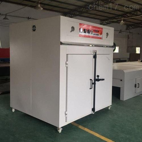 生化霉菌低温培养箱供应商