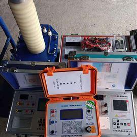 YK8102-50KV便携式交直流试验变压器