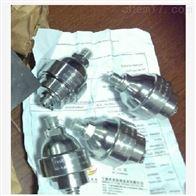 CRK1;CRH2;CRH3V德国哈威HAWE油缸
