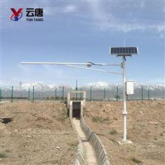 YT-SW3流量在线监测系统