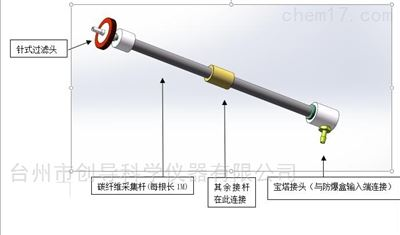 QC-01气体采集器