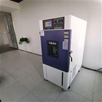 不锈钢高低温试验箱/恒温恒湿机公司