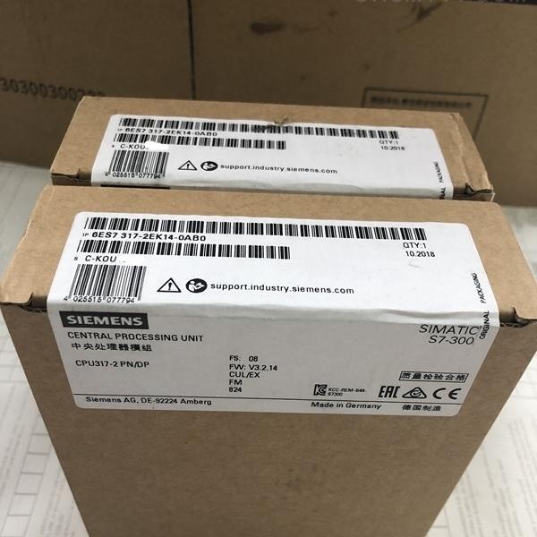 西门子S7-S7-300模块CPU317-2 PN/DP