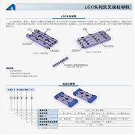 LSH、LGC、LRM白城亚德客线性滑轨特点代理