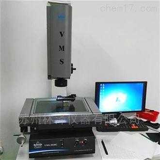 VMS-3020GVMS-3020G万濠投影仪