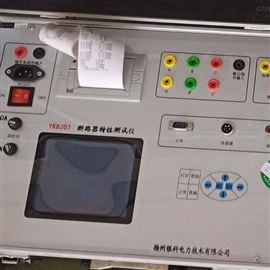 YK8207开关机械测试仪6端口