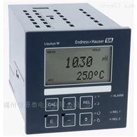 CPM253-IS0105E+H分析变送器CCM253-EP0005