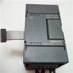 6ES7 232-0HB22-0XA8西门子S7-200 CN 模拟输出 EM 232模块