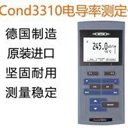 WTW 便携式电导率仪  Cond3110/ Cond3310