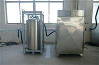 cryometal液氮速冻机