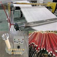 熔噴布加靜電棒