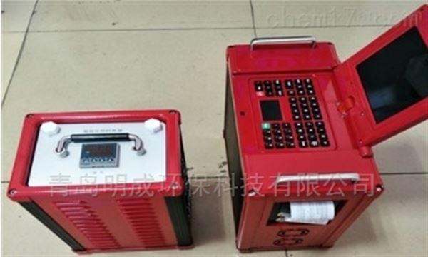 便携式紫外吸收烟气监测系统