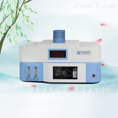 金索坤产品-SK--乐析原子荧光光度计
