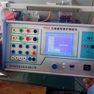 三相继电保护测试系统