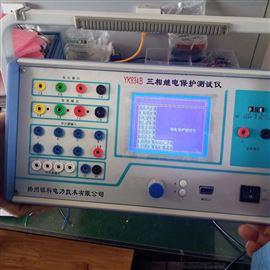 YK834(III)继电保护测试仪试验方法