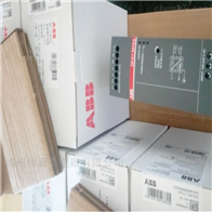 CM-IVN.SABB继电器CM-SRS.11S