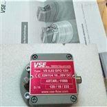 现货威仕VSE流量计VS2GPO12V12A11/3 24VDC