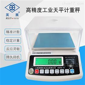 BH-3000BH3-3000g英展EXCELL电子天平3kg/0.05g