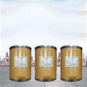 L-天冬酰胺生产厂家厂家
