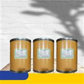 食品级组氨酸生产厂家报价