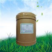 食品级复合氨基酸粉生产厂家报价